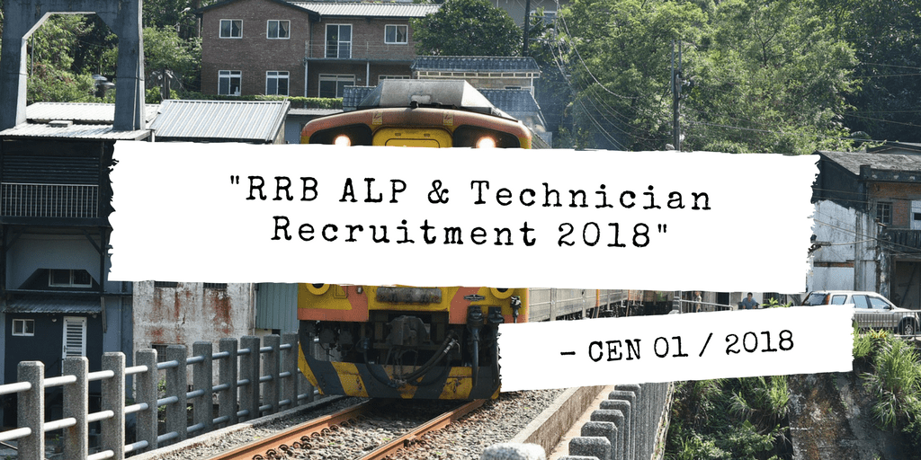 RRB Jammu Result for ALP & Technician