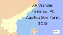AP Warder, Fireman, PC Application Form 2018