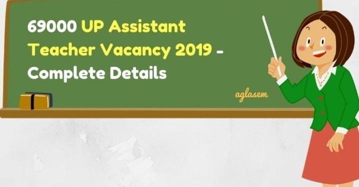 UP Assistant Teacher Vacancy 2019: Answer Key (published at atrexam