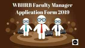WBHRB Faculty Manager Application Form 2019